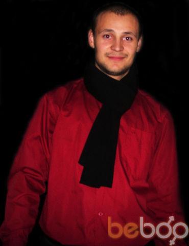 Фото мужчины vadimvasiliu, Бельцы, Молдова, 25
