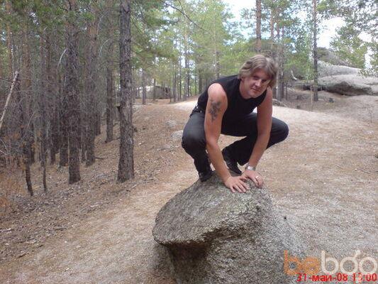 Фото мужчины Platen, Темиртау, Казахстан, 36