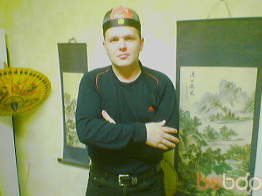 Фото мужчины джон, Кузнецовск, Украина, 39