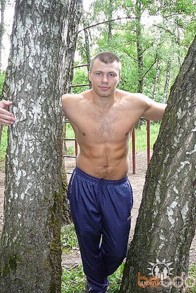Фото мужчины Паша, Тула, Россия, 34