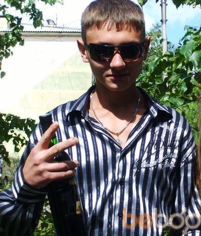 Фото мужчины Рамзес, Белогорск, Россия, 25