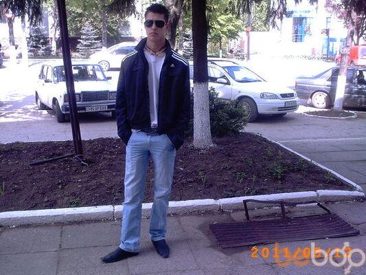 Фото мужчины petru17, Кишинев, Молдова, 25